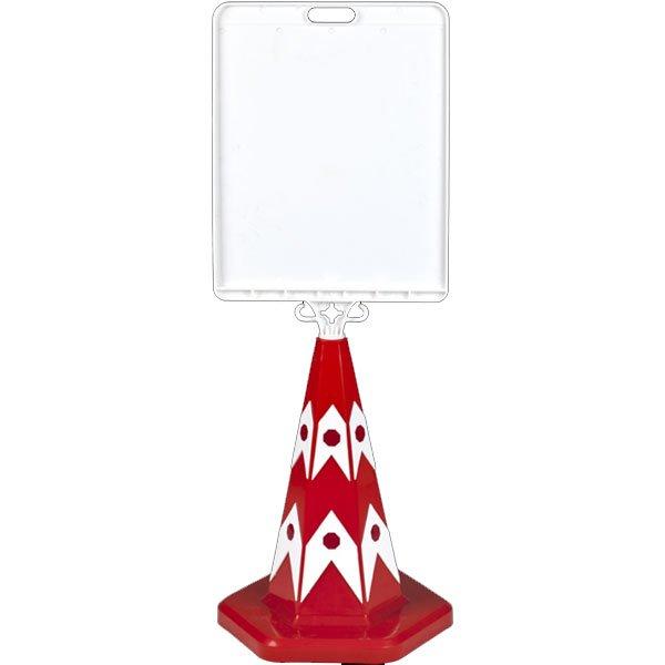 UTP-5022-Plastic-AD-Cones