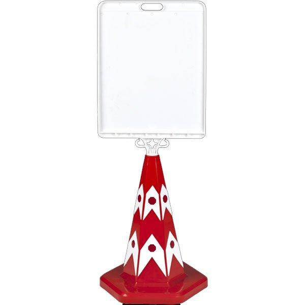 UTP-5023-Plastic-AD-Cones